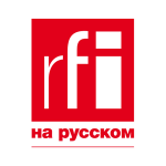 Radio France Internationale (RFI) Russe